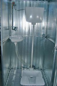 Módulo de Obra – Sanitário